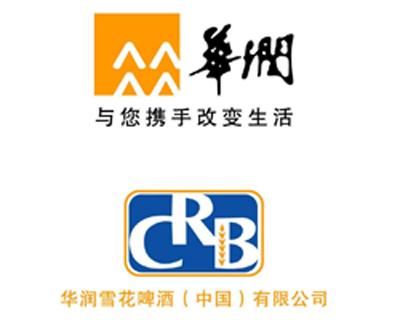 华润雪花啤酒(中国)有限公司